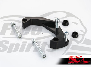 Free Spirits Front Bracket For PM Caliper For Harley Davidson Street Motorcycles (203502)